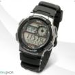 Casio férfi óra - AE-1000W-1BVEF - Collection
