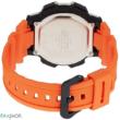 Casio férfi óra - AE-1000W-4BVEF - Collection