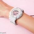 Casio női óra - BA-110RG-7AER - Baby-G