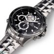 Casio férfi óra - EFR-547D-1AVUEF - Edifice Basic