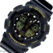 Casio férfi óra - GA-100GBX-1A9ER - G-Shock Basic