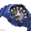 Casio férfi óra - GA-700-2AER - G-Shock Basic