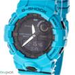 Casio férfi óra - GBA-800-2A2ER - G-Shock Basic