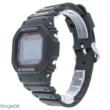 Casio férfi óra - GW-M5610-1ER - G-Shock Basic