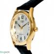 Casio női óra - LTP-1236PGL-7BEF - Collection