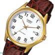 Casio férfi óra - MTP-1188PQ-7BEF - Collection