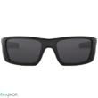 Oakley napszemüveg - OO9096-38 - Fuel Cell