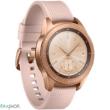 Samsung rozé Galaxy Watch okosóra - SM-R810NZDA