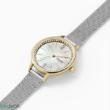 Skagen női óra - SKW2866 - Anita