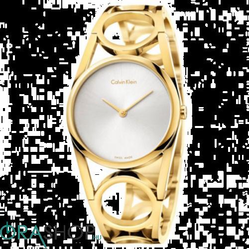 Calvin Klein női óra - K5U2S546 - Round S