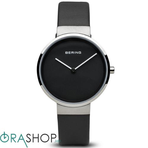 Bering női óra - 14531-402 - Classic