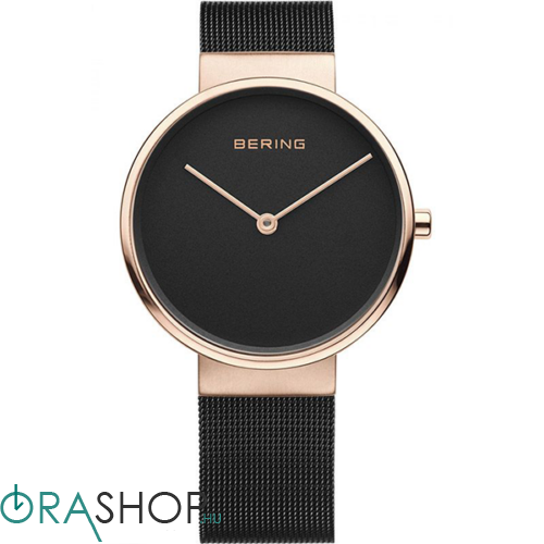 Bering női óra - 14539-166 - Classic