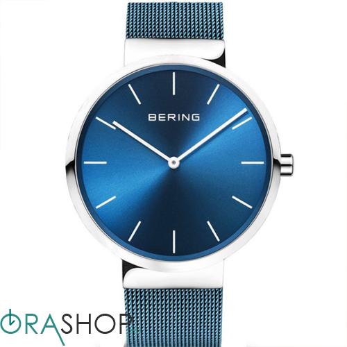 Bering női óra - 16540-308 - Classic