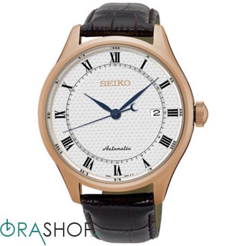 Seiko férfi óra - SRP772K1 - Classic
